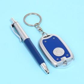 Набор подарочный 2в1 (ручка, фонарик синий) микс