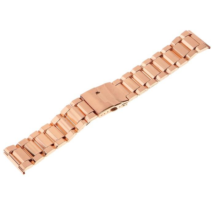 Ремешок для часов 24 мм, металл, розовое золото, 22.5 см