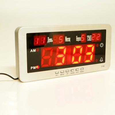 Часы-будильник электронные, красные цифры, дни недели, температура, хром, 22х10.5 см