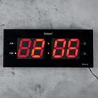 Электронные часы-будильник, время, красные цифры, черный корпус, от сети 36*15 см