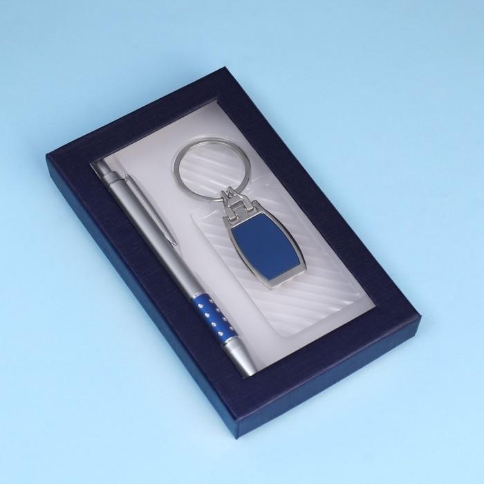 Набор подарочный 2в1: ручка, брелок, синий