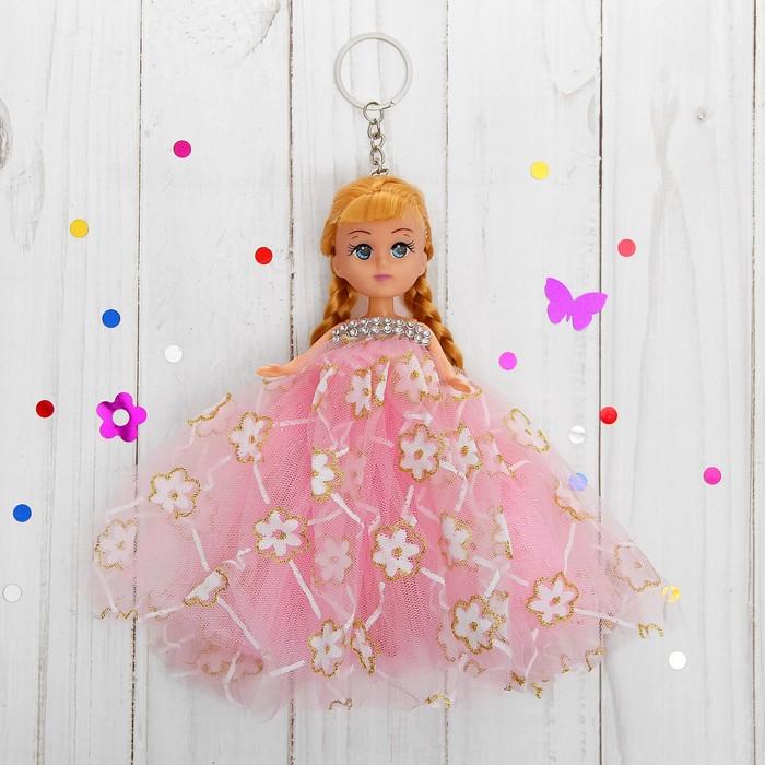 """Игрушка-брелок """"Куколка"""" розовое платье со стразами"""