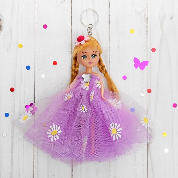 """Игрушка-брелок """"Куколка"""" на голове цветочек, платье в ромашку"""