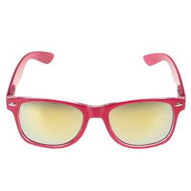 Baby sunglasses Square, frame pink, lenses mirror, 15 × 14 × 5 cm
