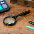 Magnifier 5x, d=4.5 cm Classics, handle rounded, black, 6x15 cm