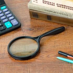 Magnifier 3, d = 9.5 cm