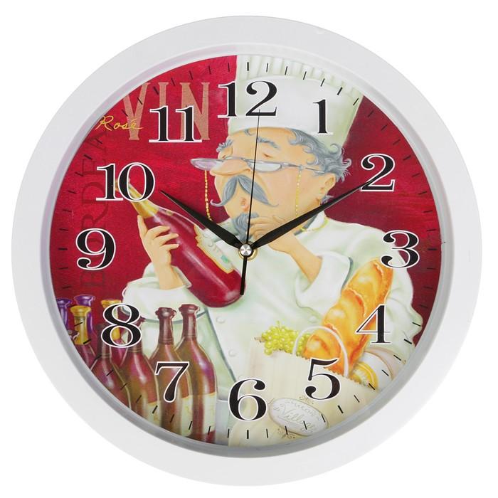 """Часы настенные, серия: Кухня, """"Сомелье"""", d=33 см"""