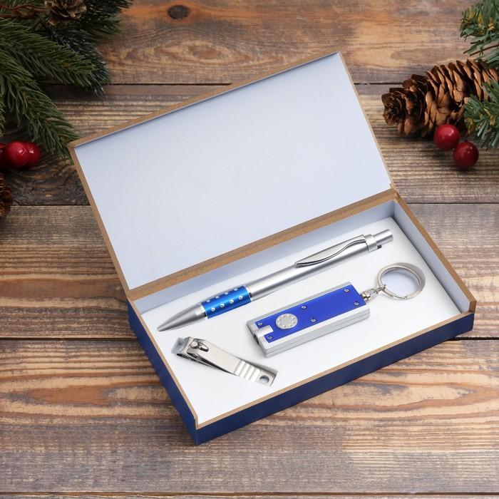 Набор подарочный 3в1 (ручка, кусачки, фонарик синий)