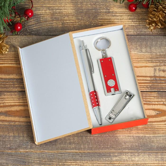 Набор подарочный 3в1 (ручка, кусачки, фонарик красный)