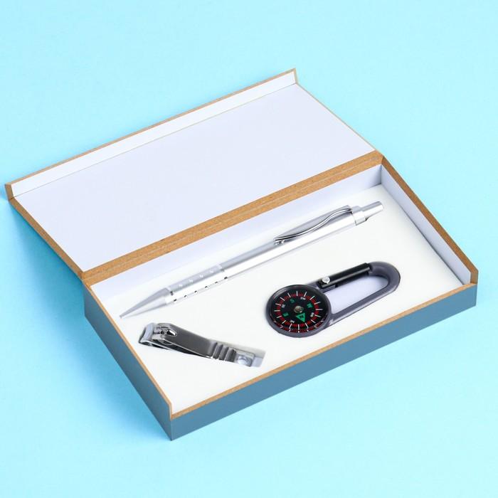 Подарочный набор, 3 предмета в коробке: ручка, кусачки, карабин-компас