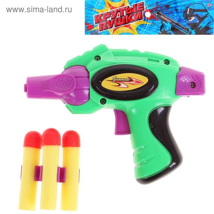 Пистолет с мягкими пулями, цвета МИКС