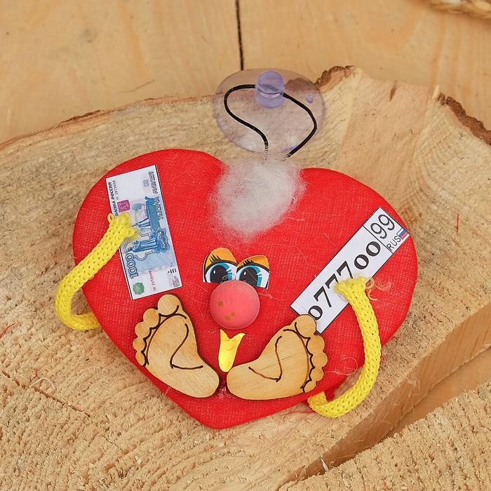Автооберег сердце с пяточками АО-10 8х8х2 см