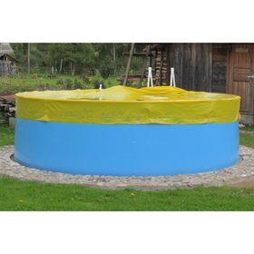 Тент-укрытие для бассейна «ГарденПласт», 4,0 м