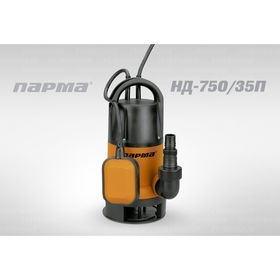 Насос дренажный Парма НД- 750/35П, 217л/мин, max напор 8.5м, 750 Вт