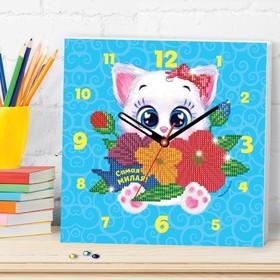 "Diamond embroidery clock on the frame ""The cutest"", 30 x 30 cm"