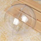 Заготовка - подвеска, раздельные части «Шар», диаметр собранного: 20 см