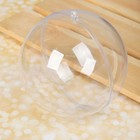 """Заготовка - подвеска, раздельные части """"Шар"""", диаметр собранного 12 см"""