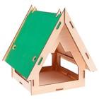 "Кормушка ""Домишко"" зелёная крыша, 20 х 21 х 22"