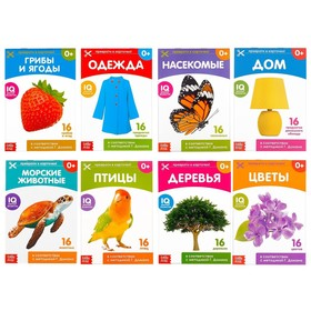 "A collection of educational books according to method G. Doman 8 PCs ""the world"", 20 pages"
