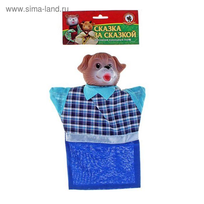 Кукла-перчатка «Пёс»