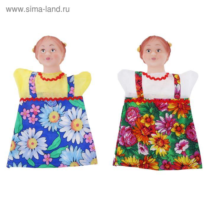 """Кукла-перчатка """"Внучка"""""""