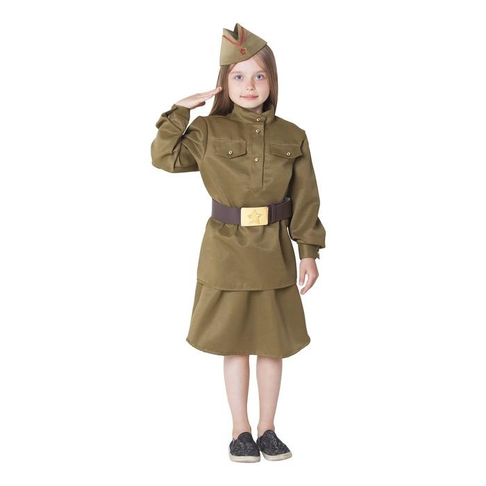 Костюм военный для девочки: гимнастёрка, юбка, ремень, пилотка, рост 146 см, р-р 38