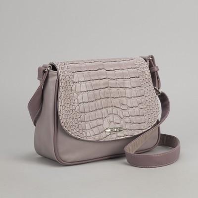 Сумка женская, отдел на молнии, наружный карман, длинный ремень, цвет  сиреневый 841e93b7a72