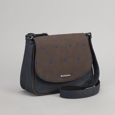 Сумка женская, отдел на молнии, наружный карман, длинный ремень, цвет синий/коричневый