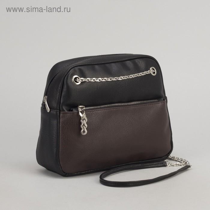 Сумка женская, отдел на молнии, наружный карман, цвет чёрный/коричневый