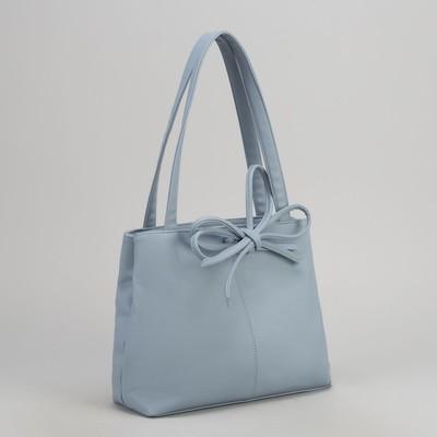 Сумка женская, отдел на молнии, наружный карман, цвет голубой