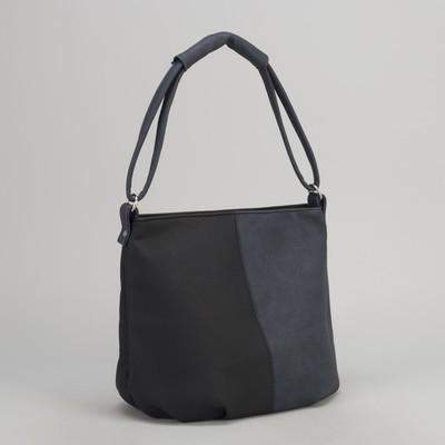 Сумка женская, отдел на молнии, наружный карман, цвет чёрный/синий