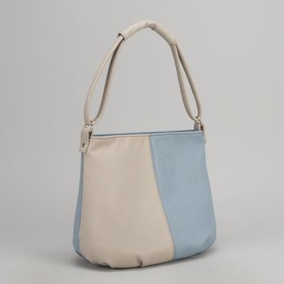 Сумка женская, отдел на молнии, наружный карман, цвет бежевый/голубой