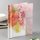 """Фотоальбом магнитный 20 листов """"Акварельные цветы"""" 25,5х20х2,8 см"""