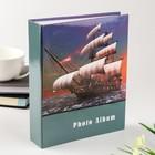 "Photo album for 200 photos 10x15 cm ""Ship at dawn"" 23х18х5,5 cm"
