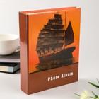 """Photo album for 200 photos 10x15 cm """"Ship at sunset"""" 23х18х5,5 cm"""