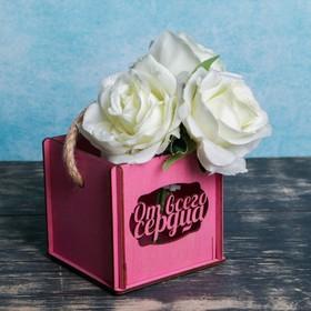 Кашпо флористическое 'От всего сердца', ручка- шнур, розовое, 11,5х11,5х10,4см Ош