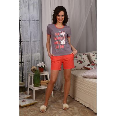 Пижама женская (футболка, шорты) № 440 цвет серый, р-р 44