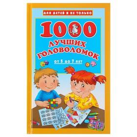 «1000 лучших головоломок от 5 до 7 лет», Дмитриева В. Г.