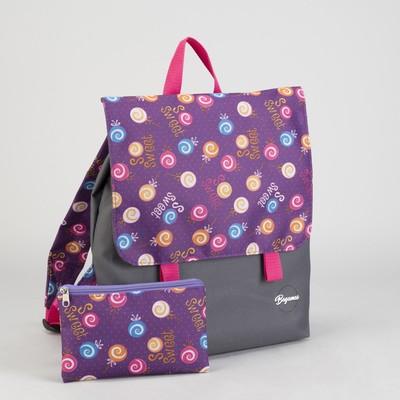 """Рюкзак молодёжный с косметичкой """"Сладости"""", 1 отдел на молнии, цвет серый/сиреневый"""