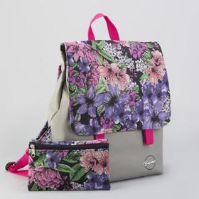 Рюкзак молодёжный с косметичкой 'Цветы', 1 отдел на молнии, разноцветный Ош