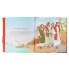 Библия для малышей - фото 105674192
