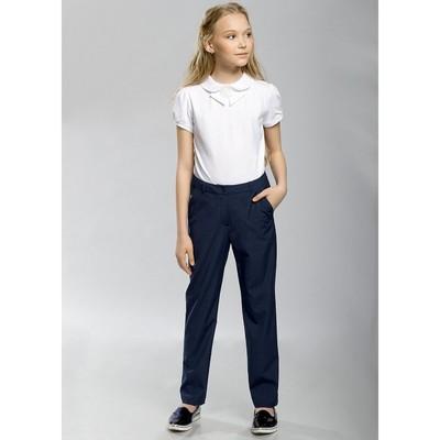 Брюки для девочки, рост 122 см, цвет синий