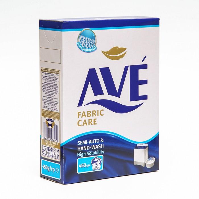 """Порошок стиральный для ручной стирки """"Ave"""", 450 гр"""