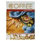 """Ежедневник недатированный А6, 96 листов """"Кофейное настроение"""", обложка мелованный картон"""