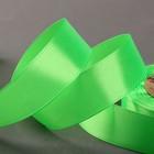 Лента атласная, 25 мм, 23±1м, №52, цвет ярко-зелёный