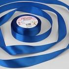 Лента атласная, 25 мм, 23±1м, №40, цвет синий