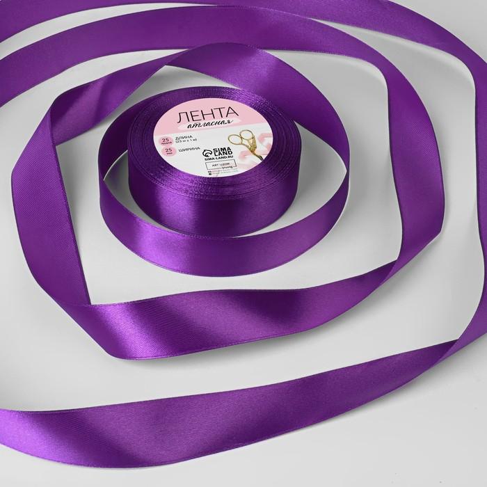Лента атласная, 25 мм, 22±1 м, №35, цвет тёмно-фиолетовый
