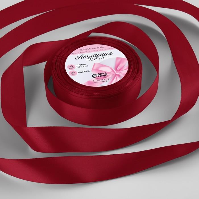 Лента атласная, 25 мм, 22±1 м, №33, цвет красный