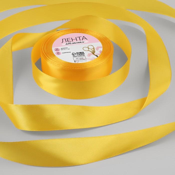Лента атласная, 25 мм, 22±1 м, №16, цвет оранжевый