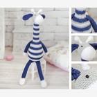 Наборы для вязания амигуруми: Мягкая игрушка «Жирафик Майлз», 10 х 4 х 14 см